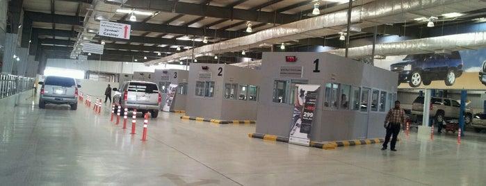 AlJomaih service center is one of Tempat yang Disukai Abdulaziz.