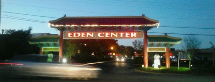 Eden Center is one of Bars, Restaurants to try in DC.