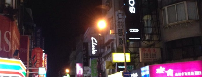 Yongkang Street is one of Taipei Tourist Spots.