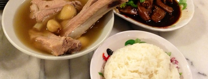 Song Fa Bak Kut Teh 松发肉骨茶 is one of Singapore Things To Do!!.