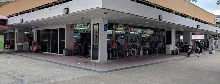 Haig Road Market & Food Centre is one of Singapore Eats.