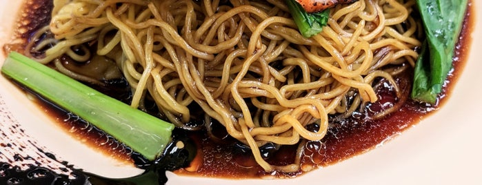 Bei-Ing Yun Tuen Noodle 美樱云吞面 is one of Singapore Eats.