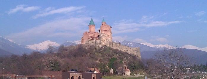 Gremi Monastery | გრემის მონასტერი is one of Maksim : понравившиеся места.