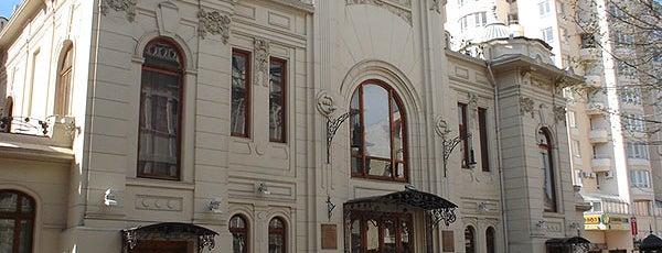 Marjanishvili Theatre | მარჯანიშვილის თეატრი is one of Tiflis.