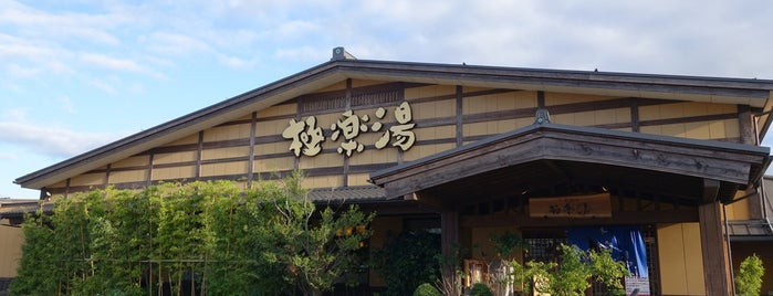 極楽湯 福井店 is one of 温泉&お風呂リスト.