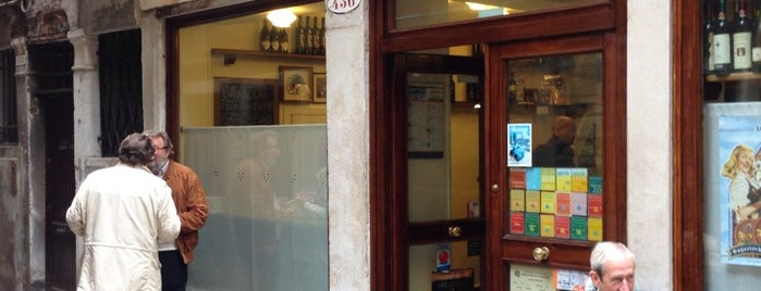 Osteria all'Arco is one of Venice Must Try Restaurants!.
