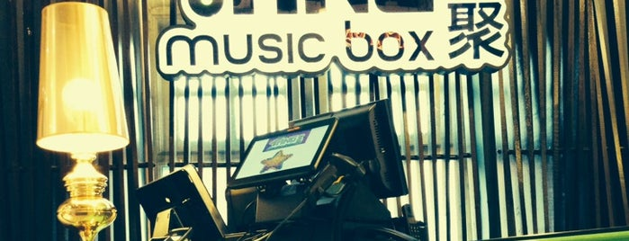 Tang Music Box is one of Lugares favoritos de Ian.