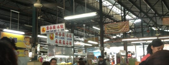 Cecil St. Wet Market & Hawker Stalls (七条路巴刹) is one of Penang | Eats.