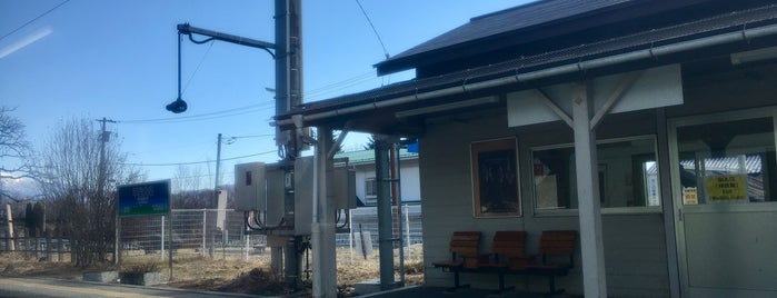 Kai-Ōizumi Station is one of [todo] kobuchizawa | 小淵沢.