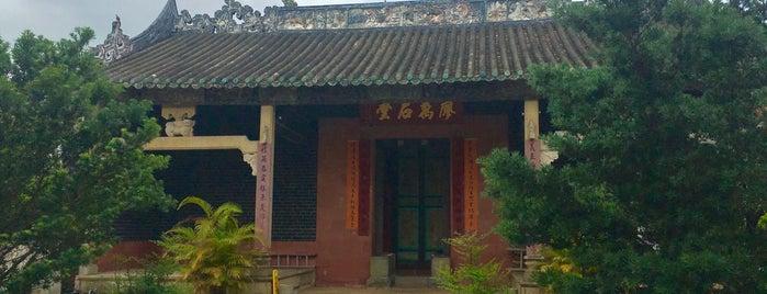Liu Man Shek Tong Ancestral Hall is one of สถานที่ที่ Kevin ถูกใจ.
