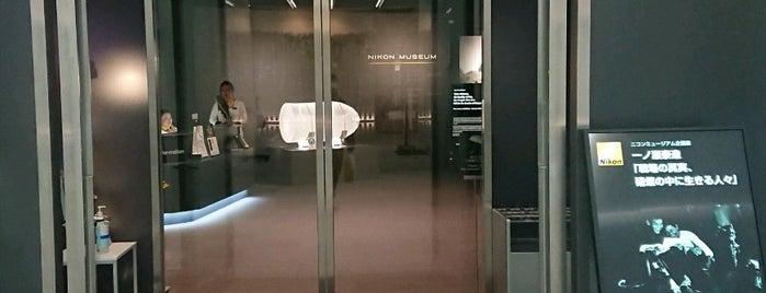 Nikon Museum is one of Japan.