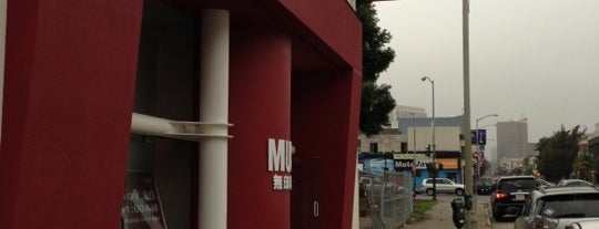 MUJI 無印良品 is one of SF.