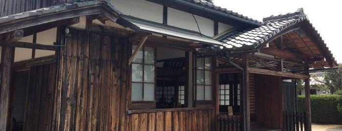藤樹書院跡 is one of 近江 琵琶湖 若狭.