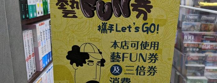 天瓏電腦書局 is one of Taiwan.