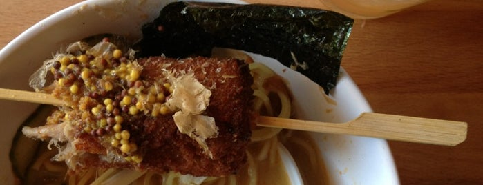 Yusho is one of chicago food.