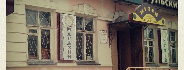 Тульский Пряник is one of Russia10.