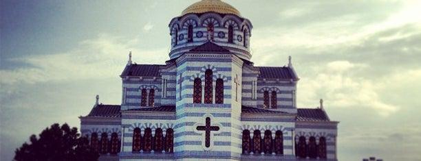 Владимирский Собор в Херсонесе is one of สถานที่ที่ Stanislav ถูกใจ.