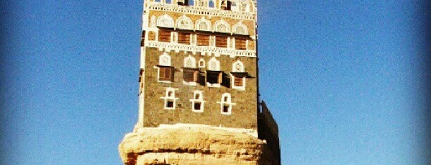 Yemen Times is one of أماكن جميلة حول العالم.