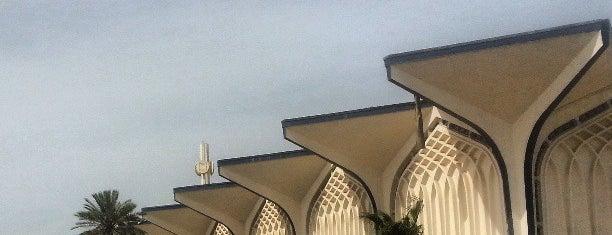 Dhahran International Hotel is one of أماكن جميلة حول العالم.