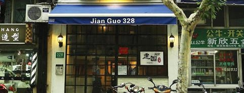 Jian Guo 328 is one of Shanghai's 101 Must-Try Dishes.