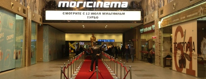 Mori Cinema is one of Orte, die Alisa gefallen.