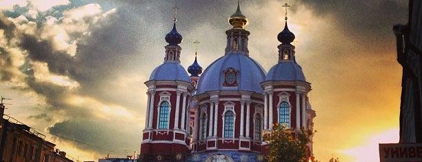 Церковь Климента Папы Римского is one of 100 примечательных зданий Москвы.