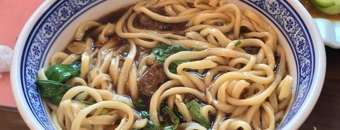 北京老磁器口豆汁店 is one of Lugares favoritos de Terence.