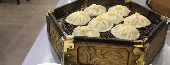 贾三灌汤包子 Jiasan's Soup Dumplings is one of Lugares favoritos de Terence.