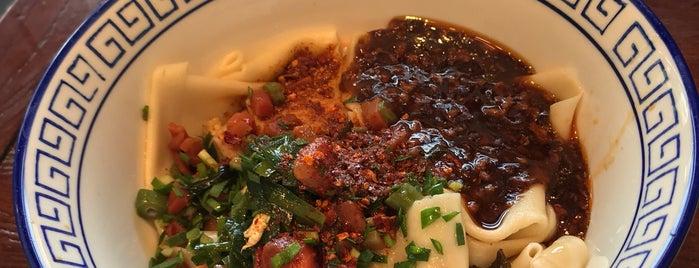 天下第一面 (Zinong First Noodle Under The Sun) is one of Lugares favoritos de Terence.
