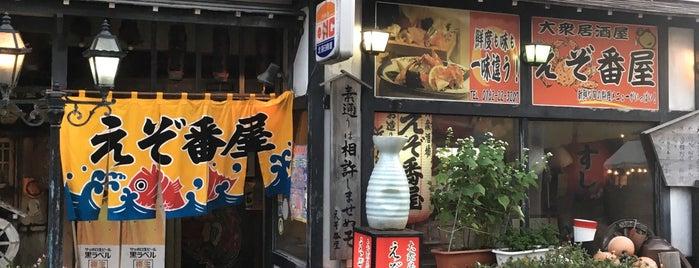 えぞ番屋 is one of [todo] 稚内&利尻島.