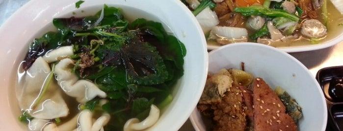 Vegetarian Villas 素雅轩 is one of Vegan and Vegetarian.