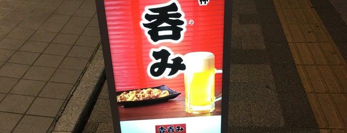 吉野家 福山駅前店 is one of South Japan.