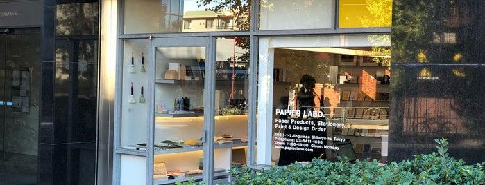 PAPIER LABO. is one of Locais salvos de Kim.