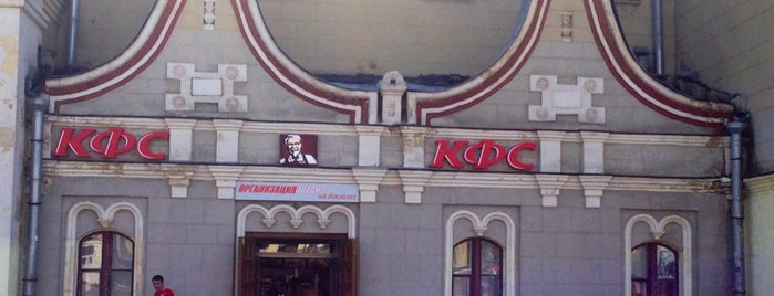KFC is one of Orte, die Maria gefallen.
