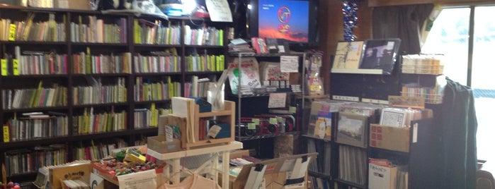円盤 is one of Record Stores.