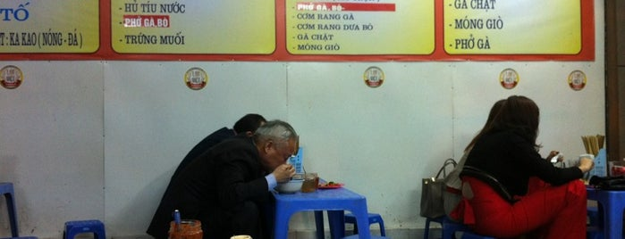Com Ga Nguyen Du is one of Posti salvati di Ike.