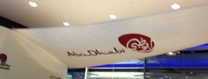 Abu Dhabi International Airport (AUH) is one of สถานที่ที่ Raul ถูกใจ.