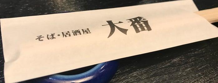 そば処 大番 大通店 is one of 蕎麦屋.