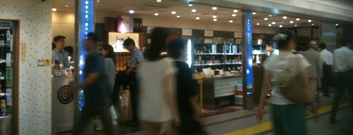 Hasegawa Saketen is one of Cool Tokyo Bars.
