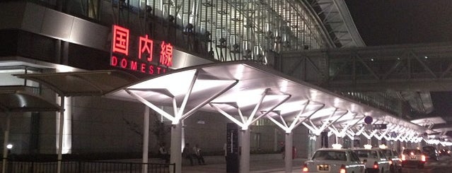 到着客出口 is one of Airports in world.