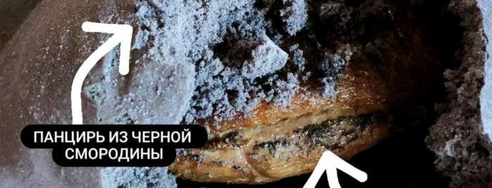 Гроза is one of Кострома .