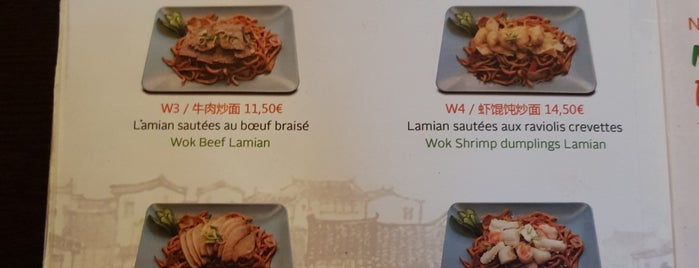 Ho Lamian is one of Lets do Rouen.