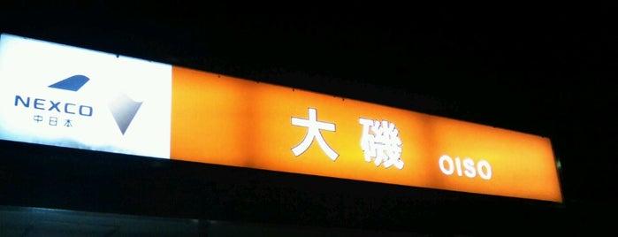 Lieux qui ont plu à Tatsuzo