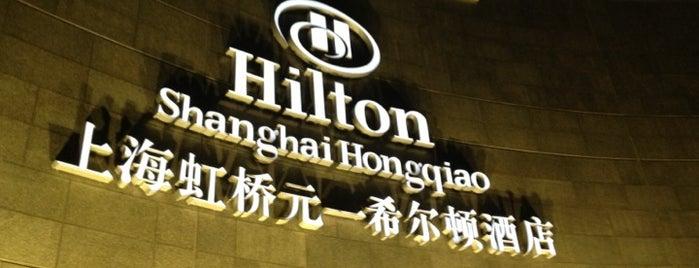 Hilton Shanghai Hongqiao is one of Posti che sono piaciuti a Freddie.