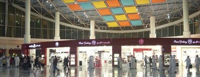 Manar Mall is one of Nahedah'ın Beğendiği Mekanlar.