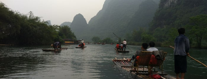 Yangshuo Mountain Retreat is one of International: Hotels.