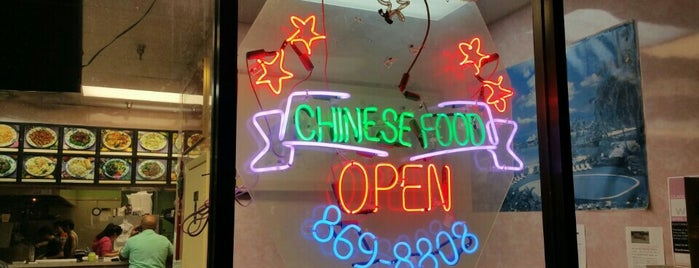 No. 1 Chinese Food is one of สถานที่ที่ SchoolandUniversity.com ถูกใจ.