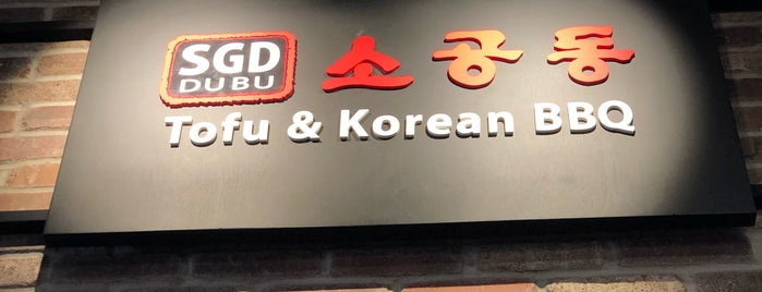 So Gong Dong Tofu House & B.B.Q. is one of BBQ 2.