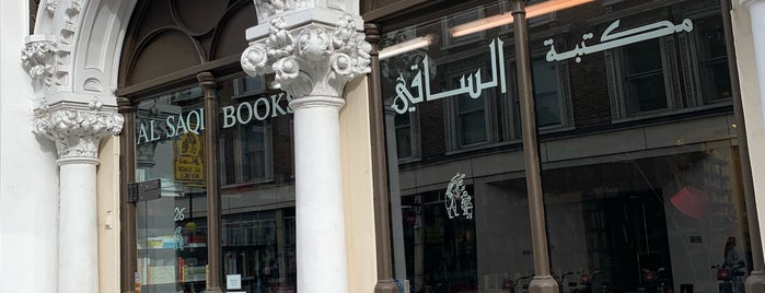 مكتبة الساقي is one of London Museums, Galleries, Markets...