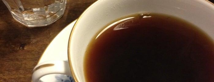 IWASHI COFFEE is one of Kyoto.